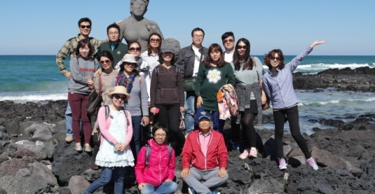 WWL Workshop in Jeju Island